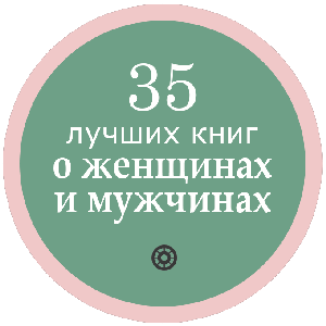 booksfm2
