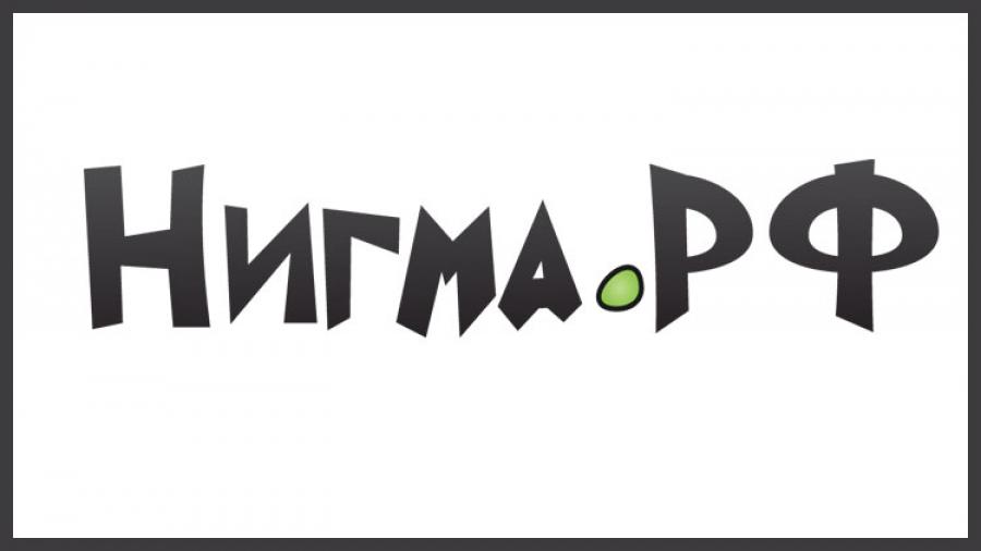 Nigma.ru - интеллектуальная поисковая система
